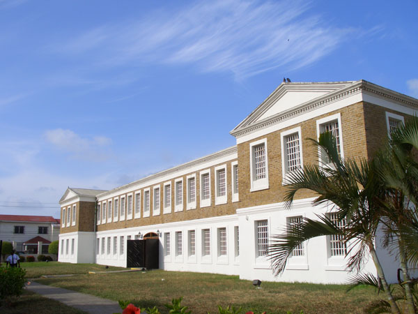 Belize old Prsion. Today it its the Belize National Museum